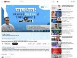 Hoarseness: Causes (Laryngitis) & Treatment (Hindi) By Dr. Raman Abrol