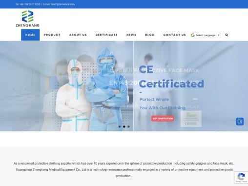 Zhengkang Medical | Medical Equipement Company