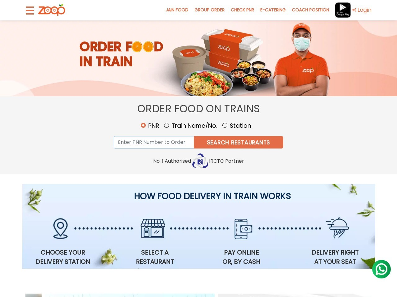 Aakash Cafe Online train food Order Delivery Service at Lucknow Nr Station