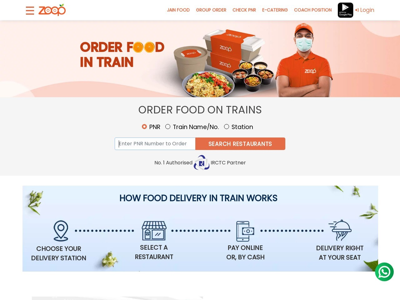 Order Meals on Rail Online at Ujjain Jn Railway Station | Delivery in Train | IRCTC Zoop eCatering