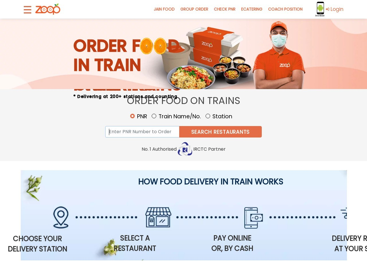 Order Meals on Rail Online at Kannur Railway Station | Delivery in Train | IRCTC Zoop eCatering