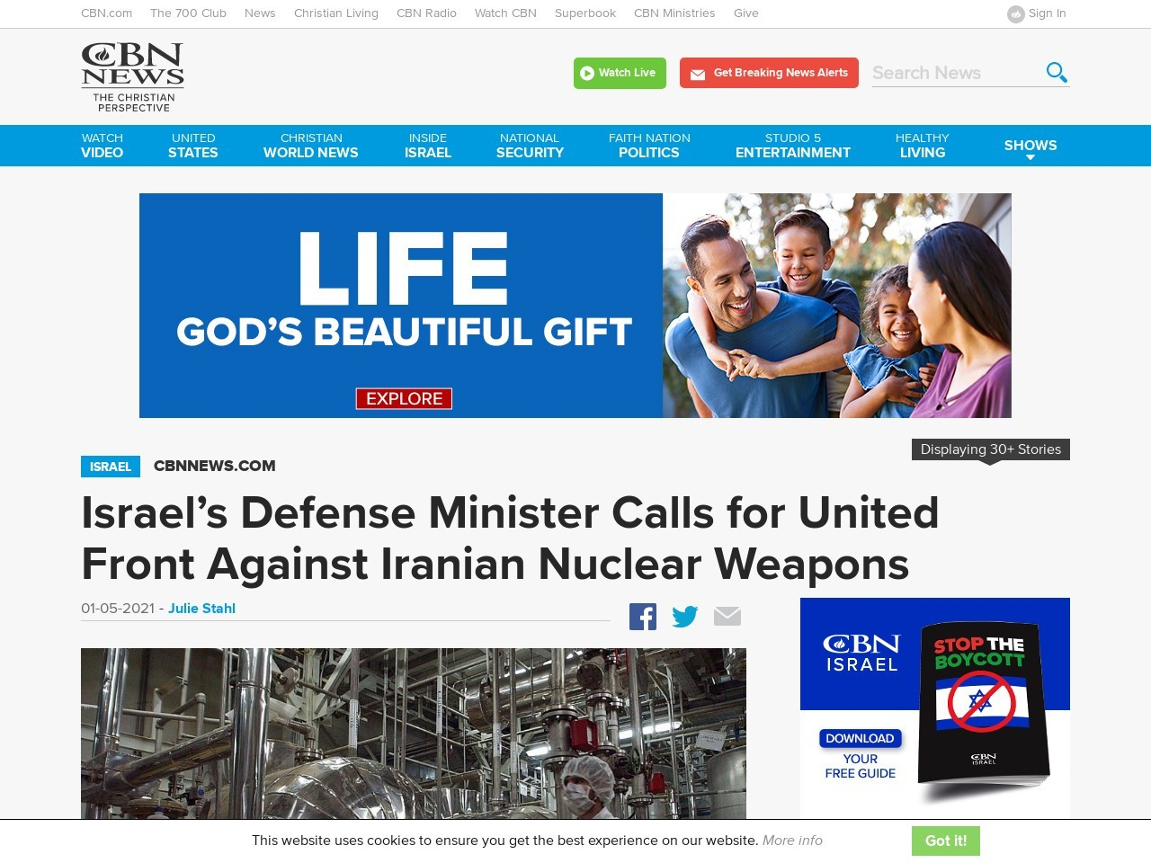 Israel's Defense Minister Calls for United Front Against Iranian Nuclear Weapons