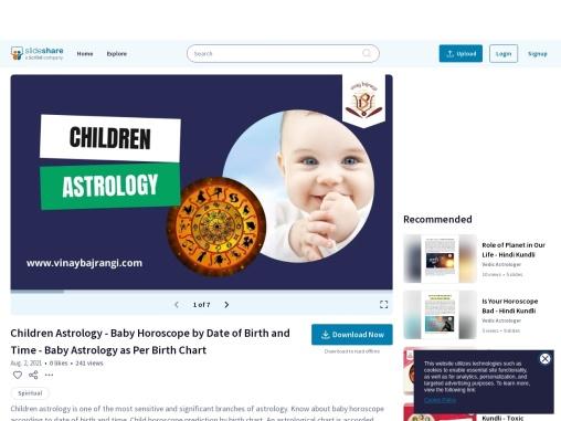 Children Astrology – Child Horoscope Prediction – Baby Astrology as Per Birth Chart