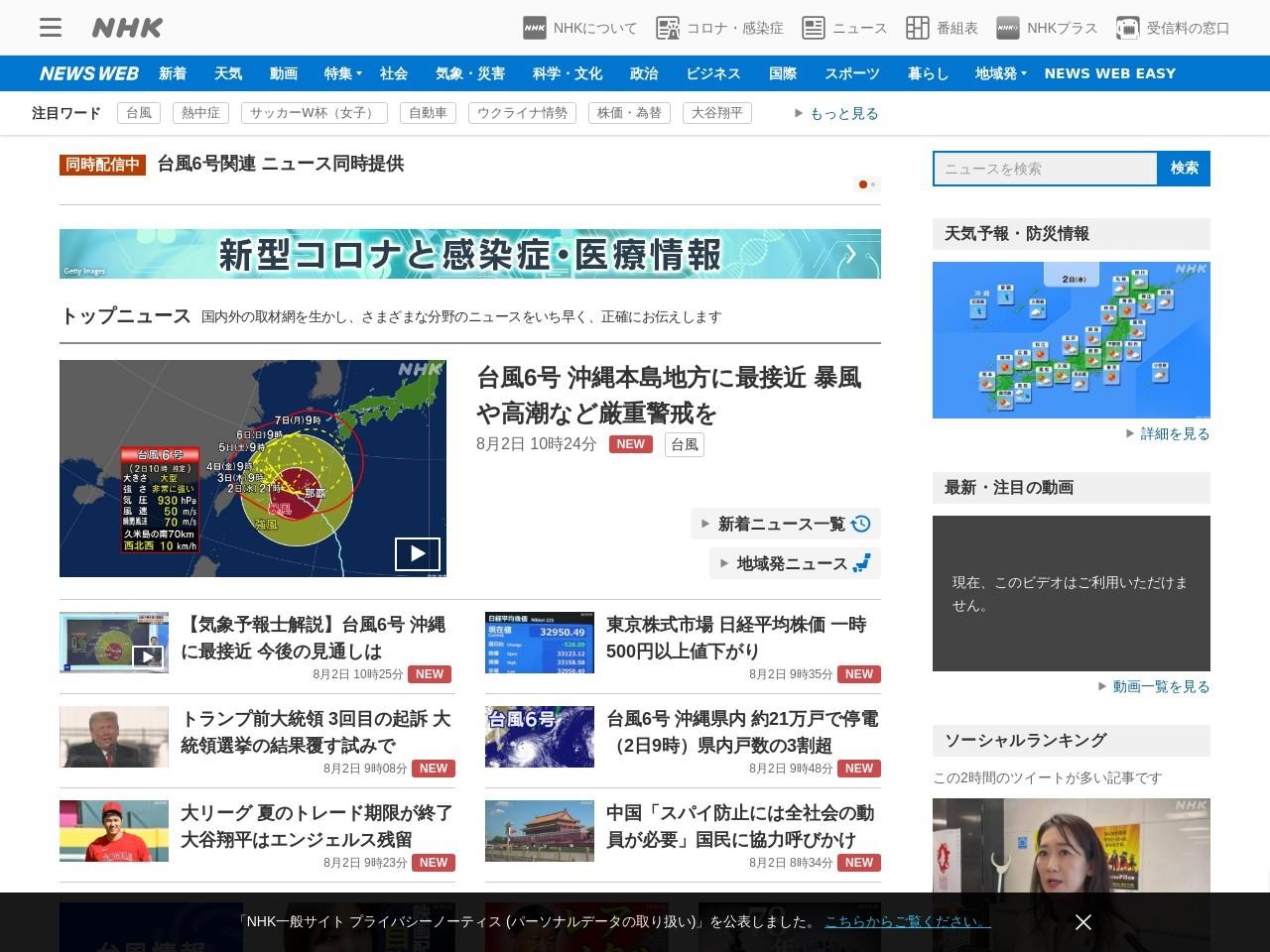 https://www3.nhk.or.jp/news/html/20210914/k10013258031000.html