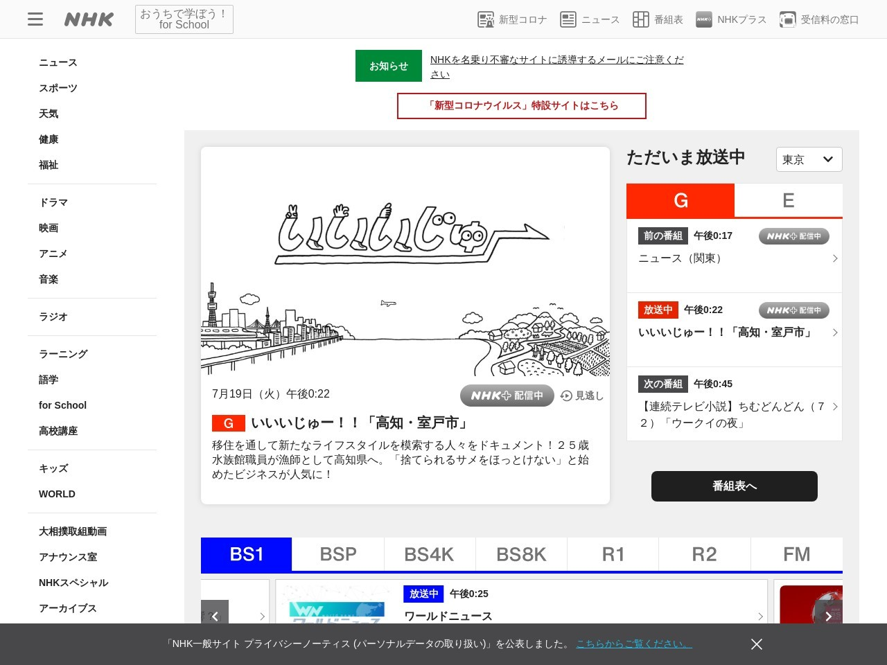 https://www3.nhk.or.jp/news/html/20190415/k10011884241000.html?utm_int=news_contents_news-main_001
