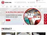 Wanzhi PPGI & PPGL Steel | Custom Solution Supplier