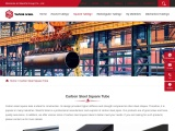Carbon Steel Square Tube | Get The Latest Prices