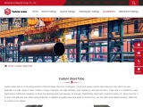 Carbon Steel Tube for Sale | Leading Supplier | Fair Price