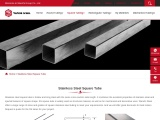 Stainless Steel Square Tube | Fair SS Square Pipe Price