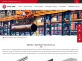 Stainless Steel Tube Manufacturers | SS Steel Pipe