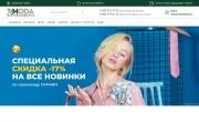 Промокод, купон X-MODA.Ru (Х-Мода.Ру)