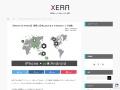 【iPhone VS Android】日本と世界におけるスマホOSのシェア率分析 | XERA