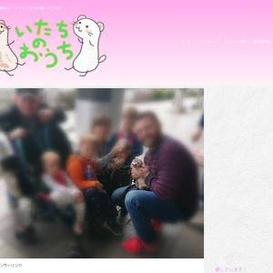 フェレットと一緒にソラマチ【ドッグデプト】東京スカイツリータウンDOG DEPTペット可カフェに行ってきた
