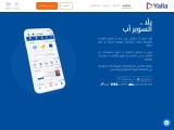Yalla Super App Egypt, Online Grocery Payment Gateway Egypt