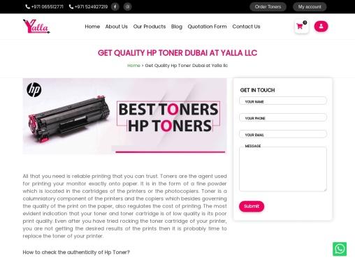 Get Quality Hp Toner Dubai at Yalla LLC