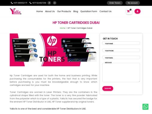 HP Toner Distributors in UAE..
