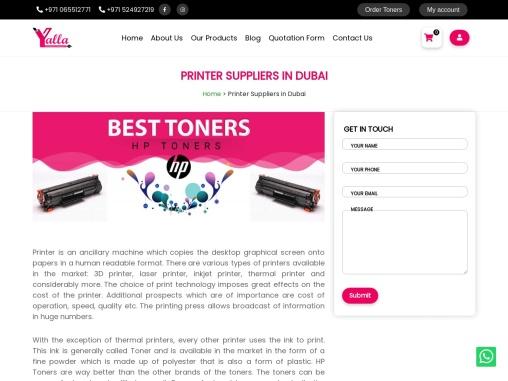 Printer Suppliers in Dubai | yalla llc