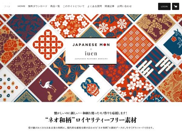 JAPANESE MON
