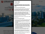 Futures & Commodity Trading Singapore -Yongan International Financial