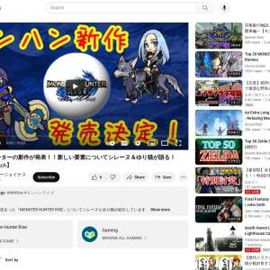 モンスターハンターの新作が発表!!新しい要素についてシレーヌ&ゆり猫が語る!【Nintendo Switch】 - YouTube