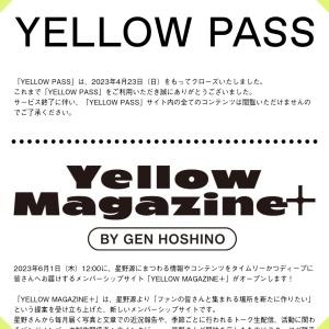 YELLOW PASS - HOSHINO GEN