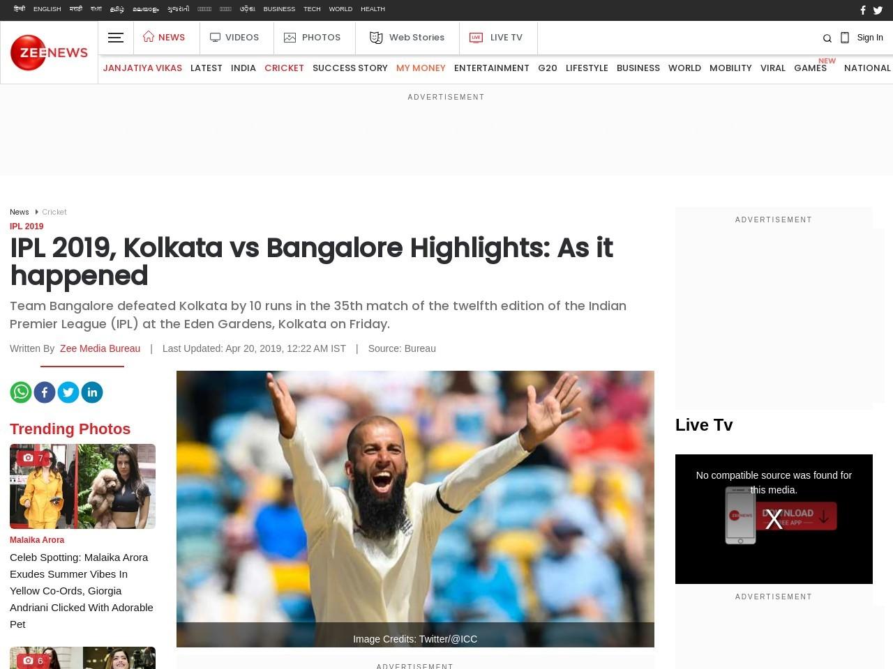 IPL 2019, Kolkata vs Bangalore Highlights: As it happened