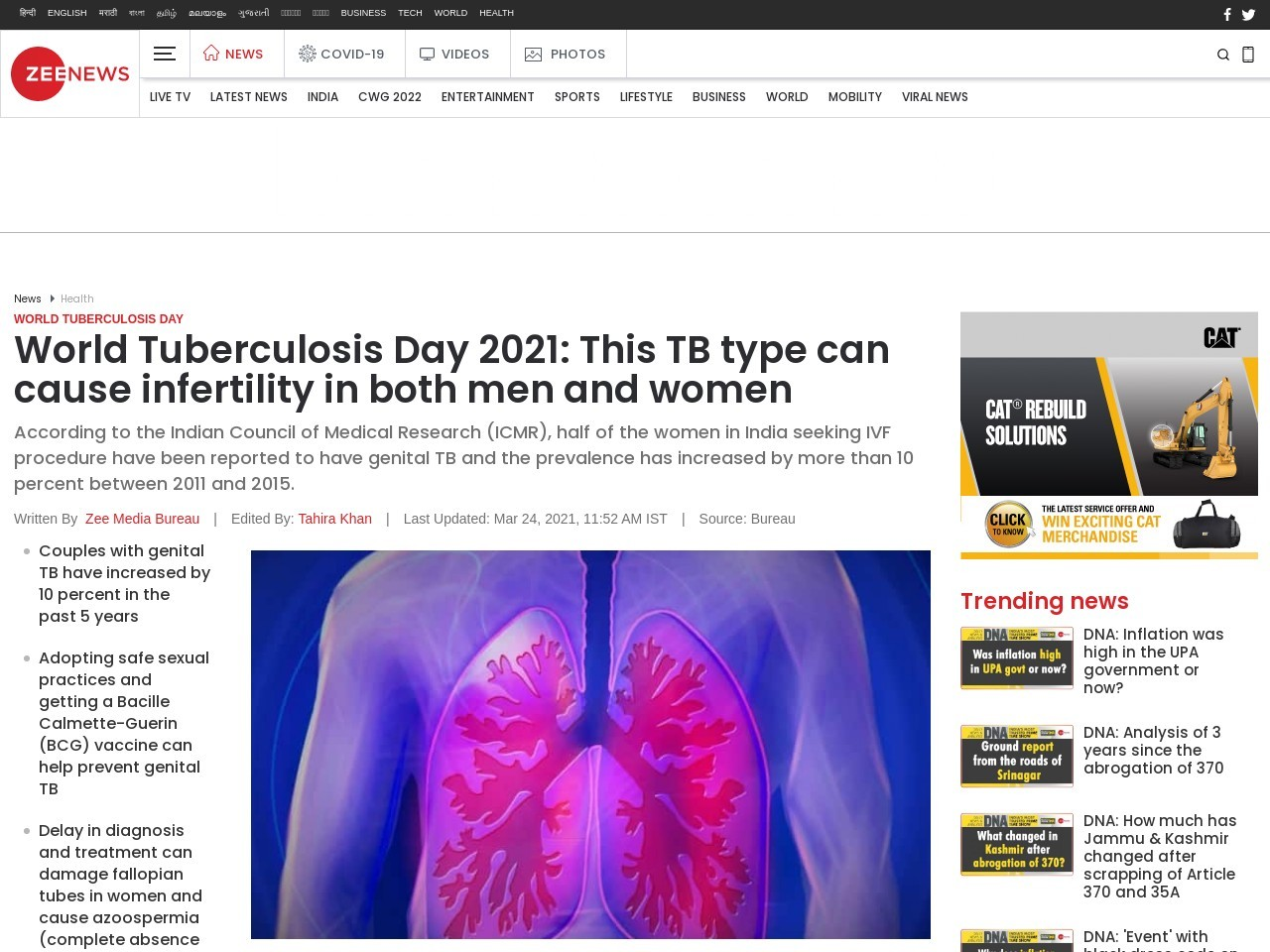 World Tuberculosis Day 2021: This TB type can cause infertility in both men and women