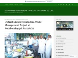Zero Waste Management Project at Kumbarakoppal Karnataka