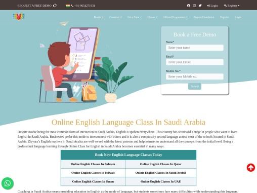 Book Online English Language Class In Saudi Arabia