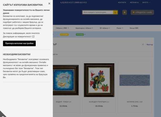 Отглеждане на кактуси — Zeleno.bg