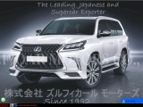 Japan used vehicles | Japanese used cars for sale from japan auction | Japanese used cars from aucti