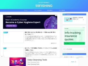 55fishing.com