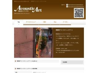 新宿Acoustic Art