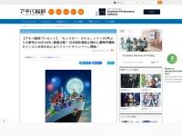 【アキバ総研プレゼント】「モンスター・ホテル」シリーズ2年ぶりの新作が10月19日に劇場公開! 日本語 …