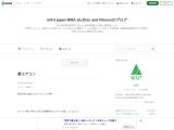 stArt JAPAN MMA JiuJitsu and Fitness