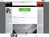 栃木県グルメ旨い店ブログ!