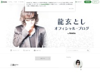 Toshlのブログ