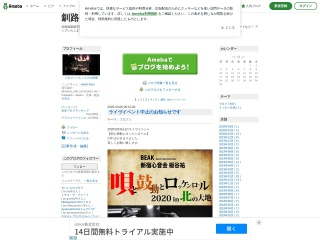 釧路 Veiled cafe