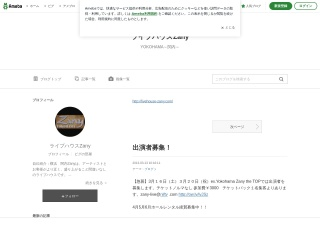 横浜 Zany