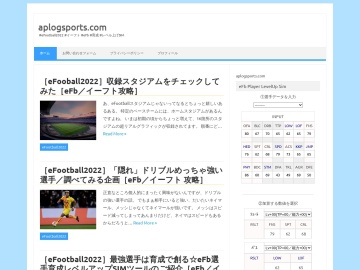 APLOGSPORTSCOM@ほぼウイイレのブログ