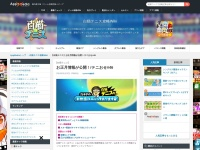 【白猫テニス】お正月情報が公開!/テニおせ#46