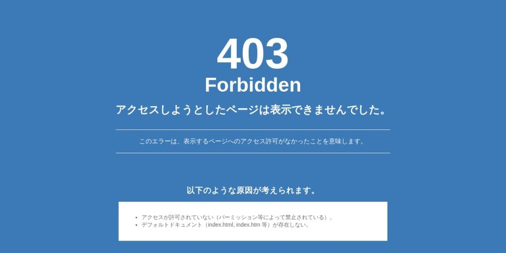 aroma NUDE [アロマヌード]