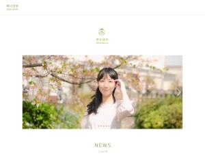 芦川まめ official website
