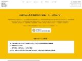 札幌美容協同組合BE-WAY