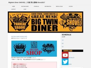 Bigtwin Diner SHOVEL