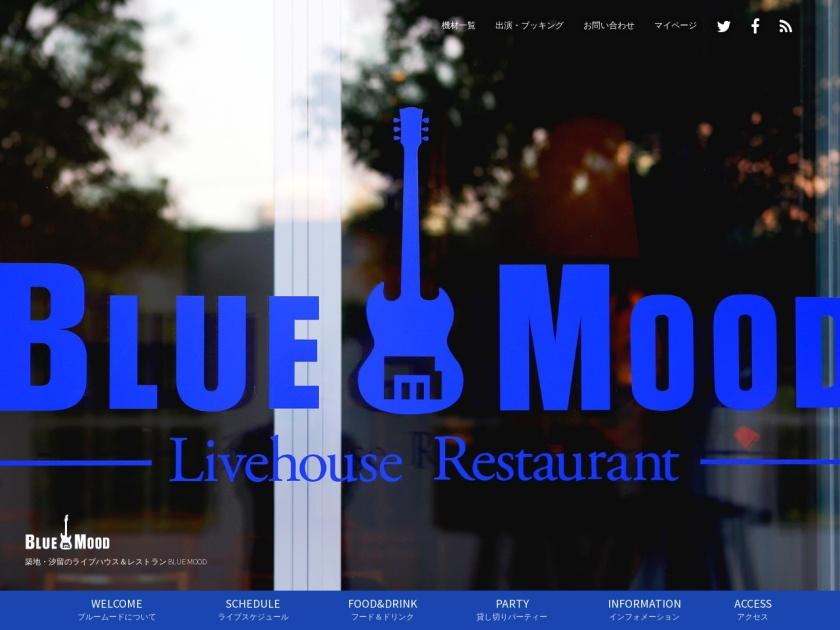 Livehouse Restaurant BLUE MOOD