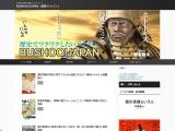 BUSHOO!JAPAN(武将ジャパン)