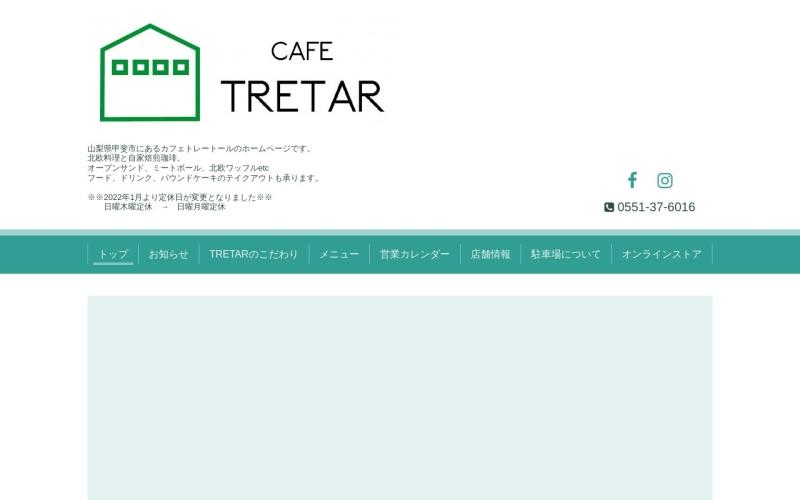 CAFE TRETAR