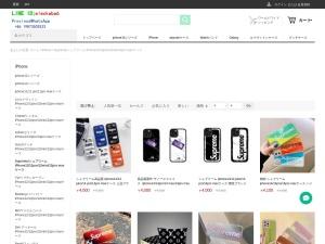シュプリーム iphone12ケース ブランド supreme iphone12 pro/12 miniケース男女兼用 iphone12ミニ/12pro maxスマホケース 欧米風 アイフォン12プロ/12proマックス手帳型カバー 大人気