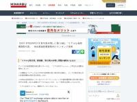 【3/27 夕刊CRIPCY】取引高水増しに取り組む「リアルな仮想通貨取引高」 米企業仮想通貨格付け …
